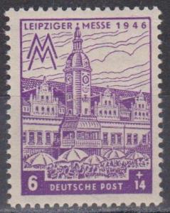Germany #14NB13 MNH VF (K457)