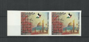 1983- Tunisia- Imperforated pair-Solidarity with the Palestinian People- Dove