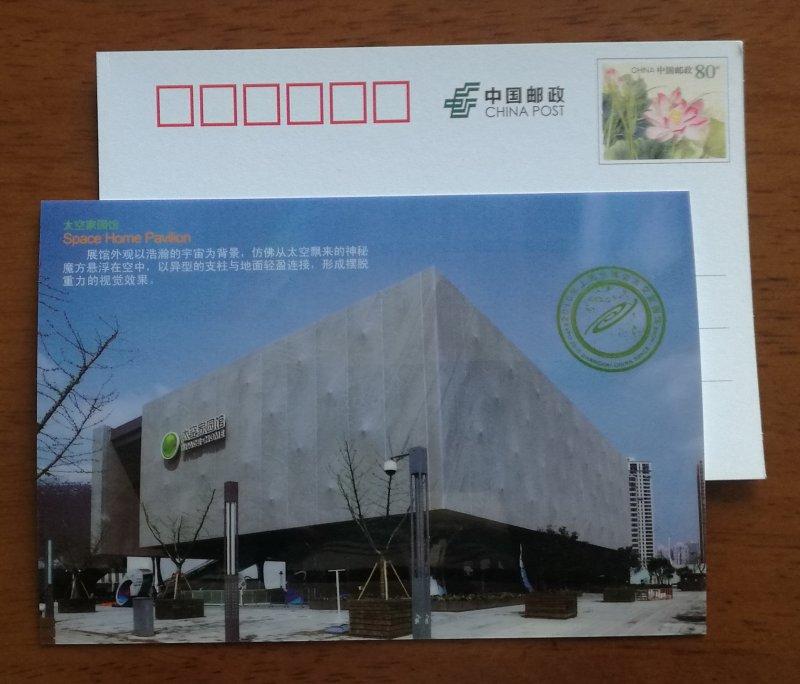 Space Home Pavilion Architecture,CN10 Expo 2010 Shanghai World Exposition PSC