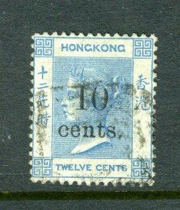 HONG KONG #33 Great issue - Nice (USED) cv$65.00