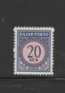 INDONESIA #J66 1951 20s POSTAGE DUE MINT VF NH O.G