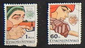 Czechoslovakia, Sport, Olympian Games, (1122-Т)