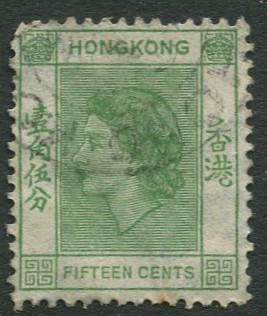 Hong Kong -Scott 187 - QEII Definitive -1954 - Used - Single 15c Stamp