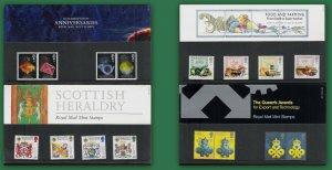 Lot of 4 Royal Mail British Life Presentation Packs. Nos 182, 197, 198, 207