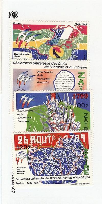 Zaire, 1241-44, Various Designs Singles, MNH