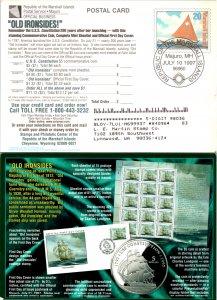 Marshall Islands, Government Postal Card