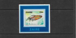 FISH -  ZAIRE #871  MNH