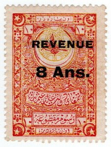 (I.B) Iraq Revenue : British Occupation 8a on 10pa OP (Baghdad)