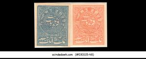 FARIDKOT INDIAN STATE - 1879-86 SELECTED STAMPS 2V  - MINT HINGED IMPERF