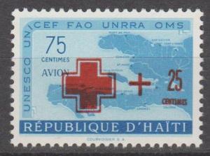 Haiti #CB11  MNH F-VF (ST1856)