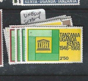 KENYA, UGANDA, TANGANYIKA   (PP0106B) UN ESCO  SG 231-4    MNH