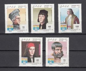 Sahara, 1992 Cinderella issue. Genoa Stamp Expo issue showing Explorers.