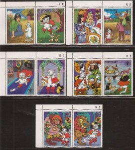 Paraguay 1982 Puss 'n Boots - 6 Stamp Set w/Labels - Scott #2030-5