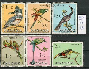 266169 PANAMA 1967 year used stamps set BIRDS parrots