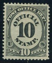 US Scott #O51 Mint-XF; Hinged
