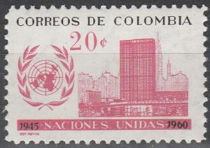 Colombia #724 MNH F-VF  (V849)