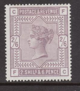 Great Britain #96 Mint