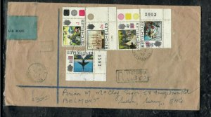 SEYCHELLES COVER (PP0301B)  1972 QEII 5 STAMPS PL SINGLE, SHEET # A/M TO UK