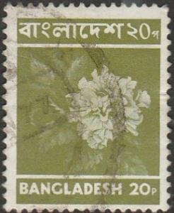 Bangladesh, #46 Used  From 1973