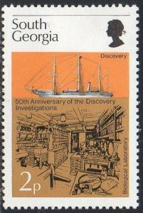 South Georgia 1976 'Discovery' & Biological laboratory MH