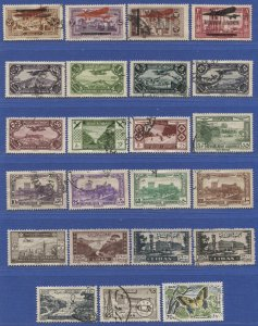 LEBANON 1927-1965  group of 23 Different used Airmail stamps, cv $100+