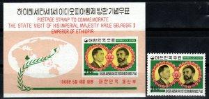 Korea #601, 601a MNH CV $11.00 (X659)