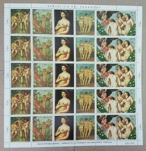 EC166 1982 PARAGUAY ART PAINTINGS RAPHAEL !! MICHEL 25 EU BIG SH FOLDED IN 2 MNH