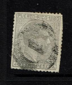 Puerto Rico SC# 39, Used, small Hinge Remnant, shallow upper margin thin - S5089
