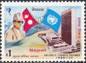 Nepal #216  MNH