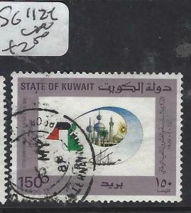 KUWAIT  (P0705BB)  NATIONAL DAY  SG 1124   VFU
