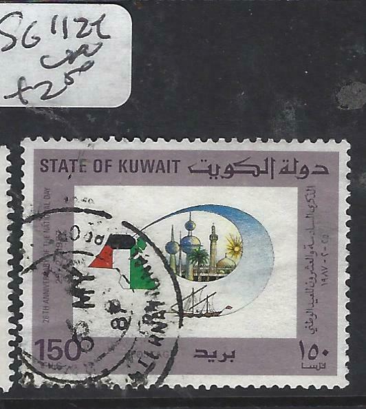 KUWAIT  (P0705BB)  NATIONAL DAY  SG 1124   VFU