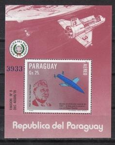 Paraguay Scott C526 Mint NH (Catalog Value $55.00)