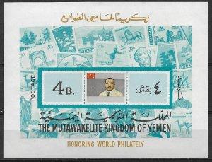 1968 Yemen MI: BL128 Honoring World Philately  MNH S/S