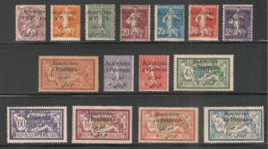 Alaouites #1-15 FVF MINT OG  - 1925 Surcharged Stamps of France