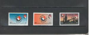 BAHRAIN:  Sc.541-43 /**MADE IN BAHRAIN- EXHIBITION  **/ Complete Set/ MNH.