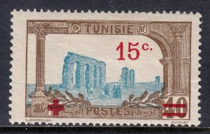 Tunisia - Scott #B15 - MH - Hinge thin - SCV $5.50