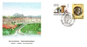 Greece, Worldwide First Day Cover, Coin