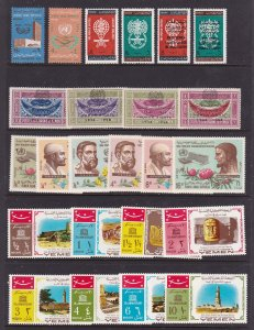Yemen a mint selection from about 1970