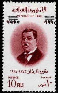 IRAQ Scott 260 MH* overprinted stamp
