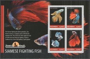 UG012 2014 UGANDA SIAMESE FIGHTING FISH FAUNA DOMESTIC ANIMALS #3275-3278 MNH