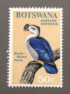 Botswana 30 F-VF MNH. Scott $ 3.50
