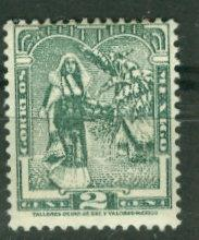 Mexico # 730  Redrawn 2c Definitive (1)  Unused VLH