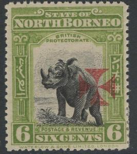NORTH BORNEO SG206a 1914 6c APPLE-GREEN p141½-15 MTD MINT