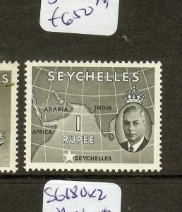 SEYCHELLES (B1201) KGVI  1R  MAP  SG160  MOG