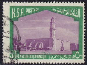 Saudi Arabia - 1977 - Scott #720 - used - Quba Mosque