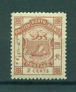 North Borneo sc# 27 mh cat value $2.25