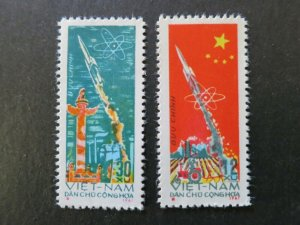 Vietnam 1967 MNH Stamps Scott 469-470 Army Weapon Chinese Ballistic Missile