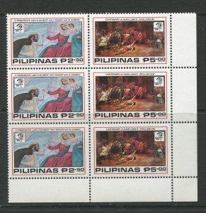 STAMP STATION PERTH Philippines #1688-1689 Espana 84' MNH Corner Block of 6
