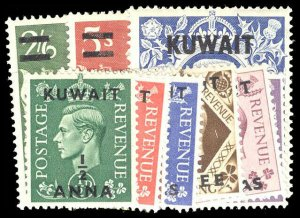 KUWAIT 72-81A  Mint (ID # 91778)