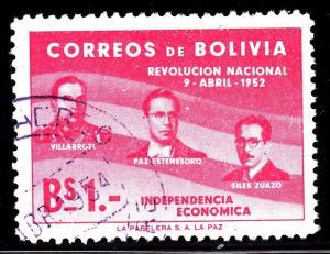 Bolivia 379 - used